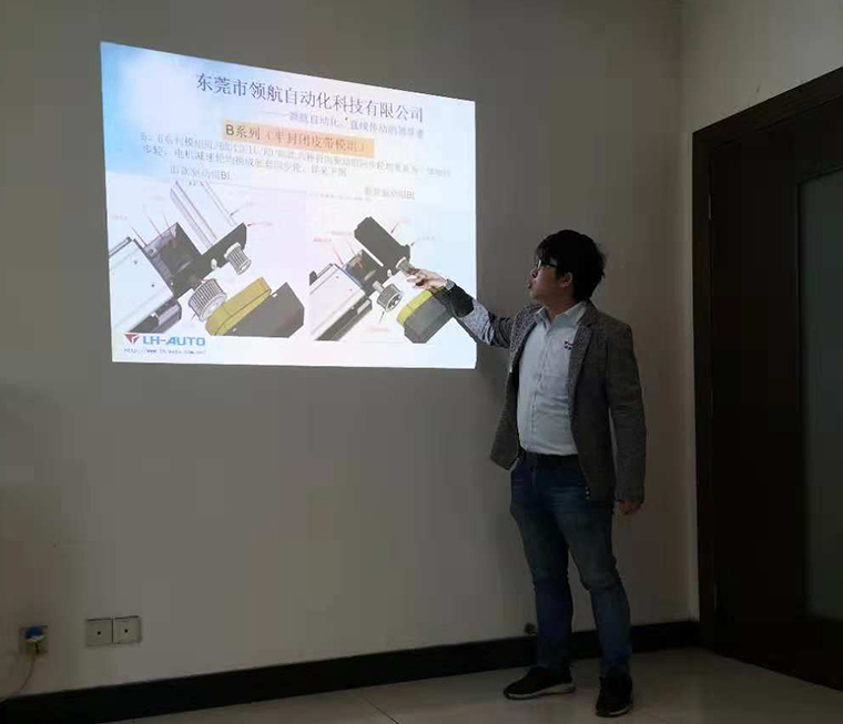 Linear robot product after-sales training course